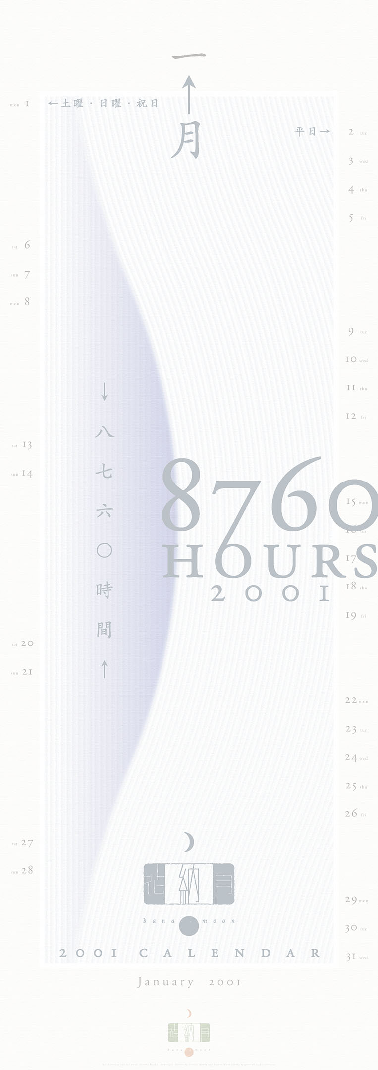 8760 HOURS