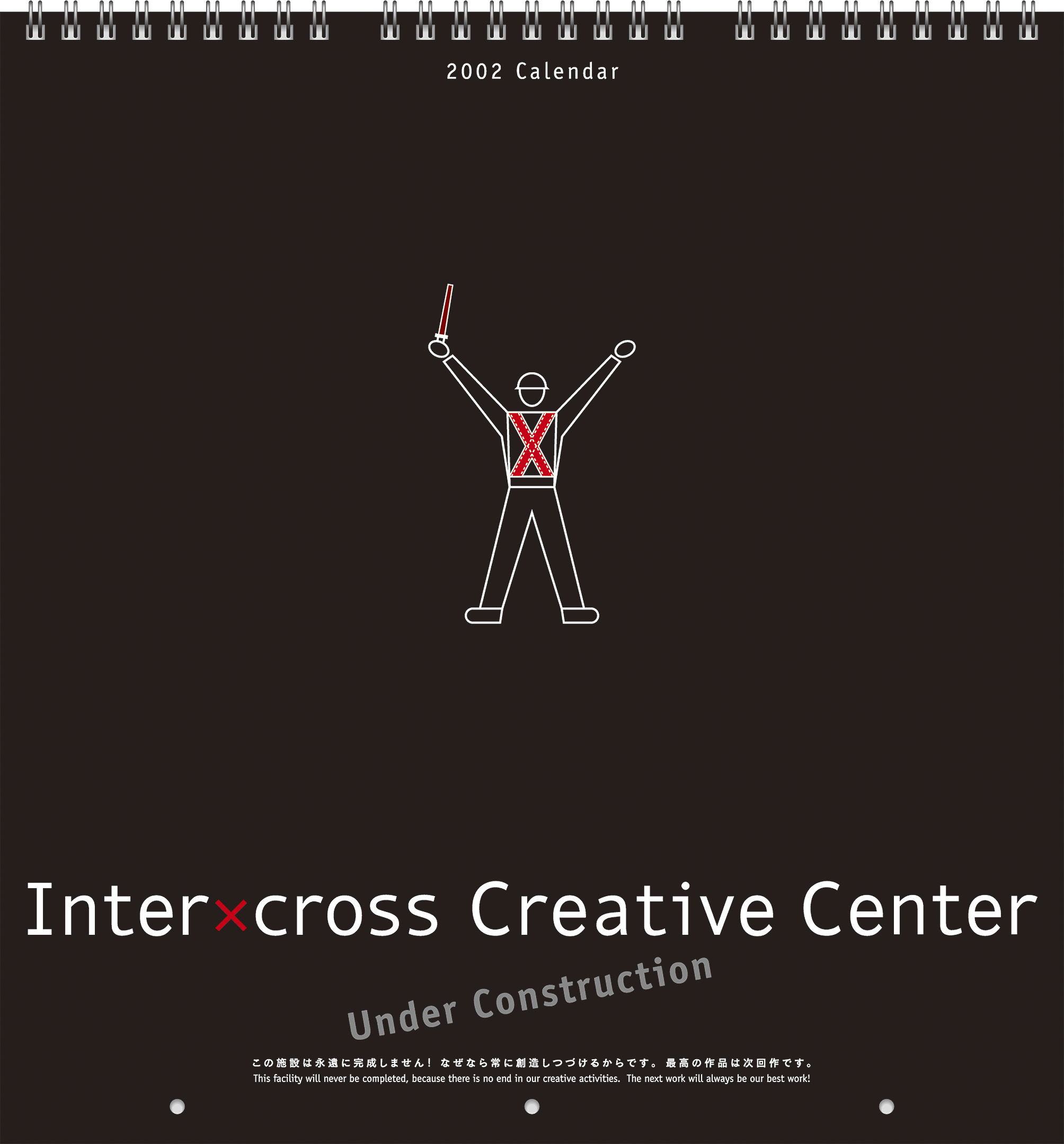 Inter-cross Creative Center