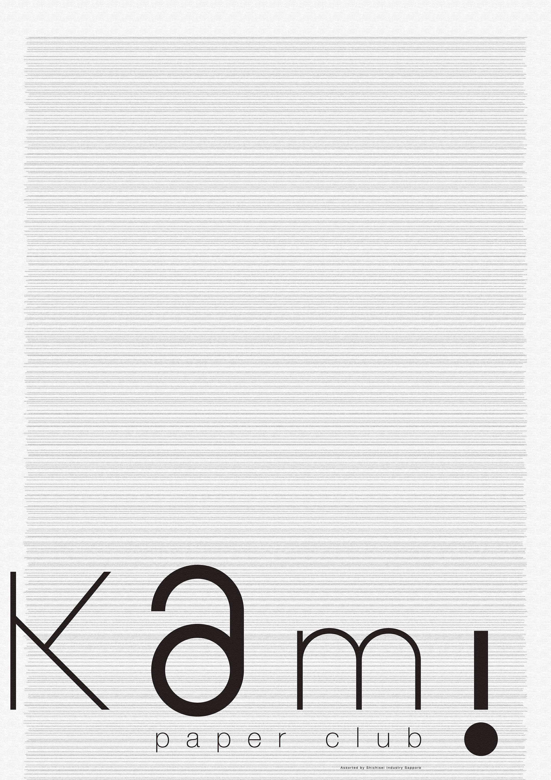 Kami (Paper) Club