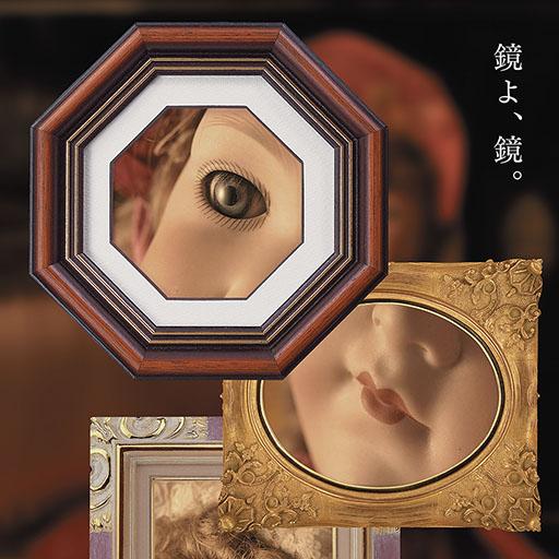 Doll Shop Sakichi