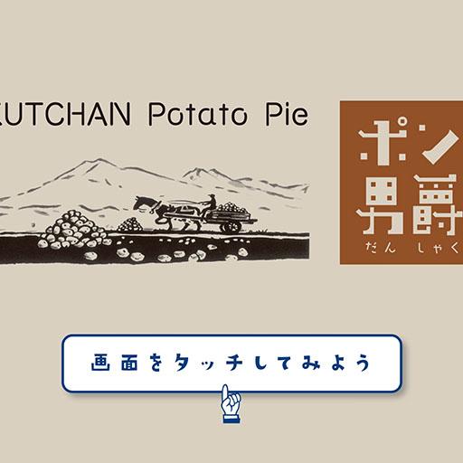 Pon Danshaku, Potato Pie