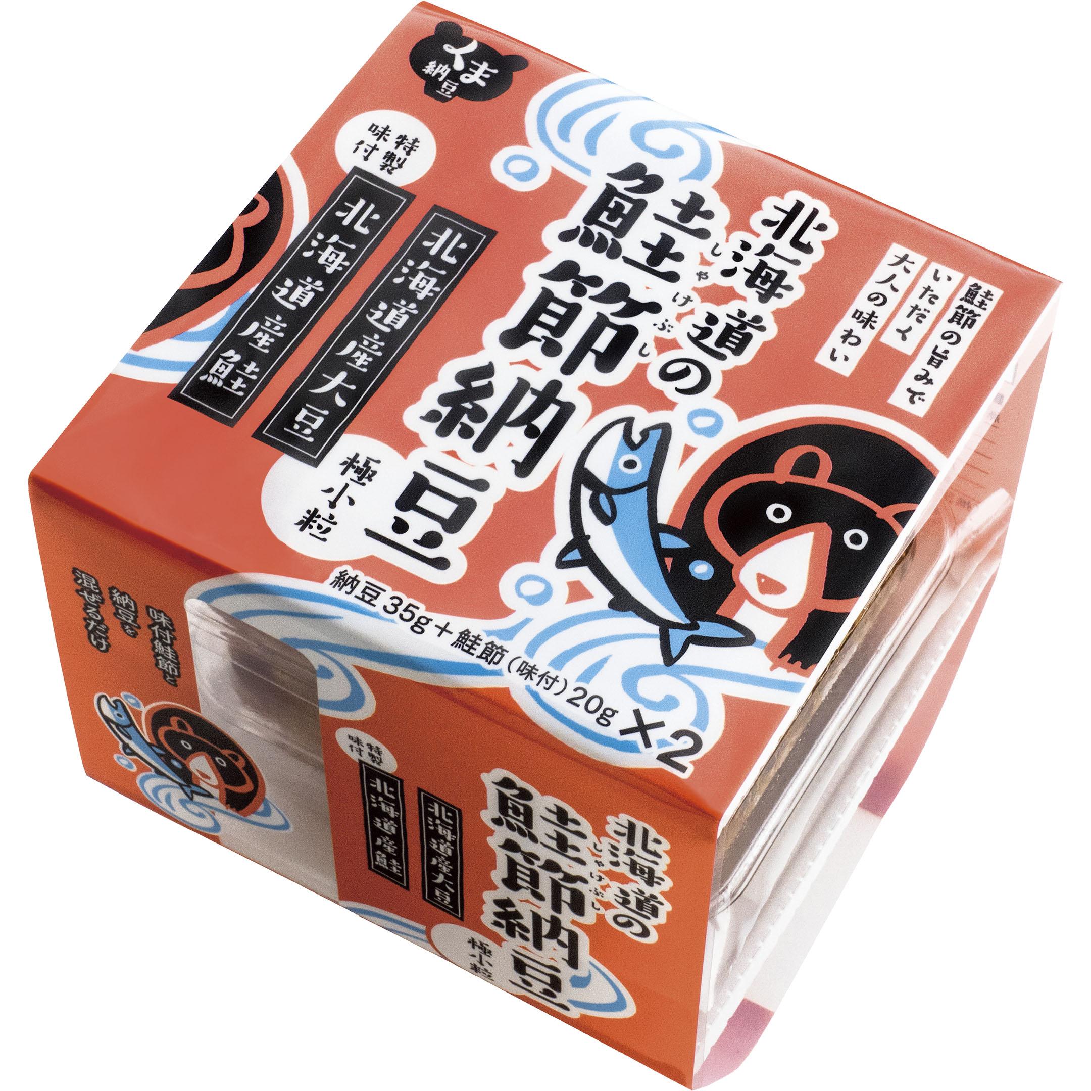 Shakebushi Natto