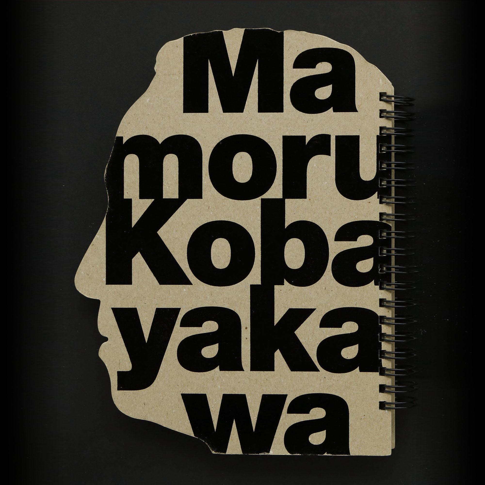Mamoru Kobayakawa