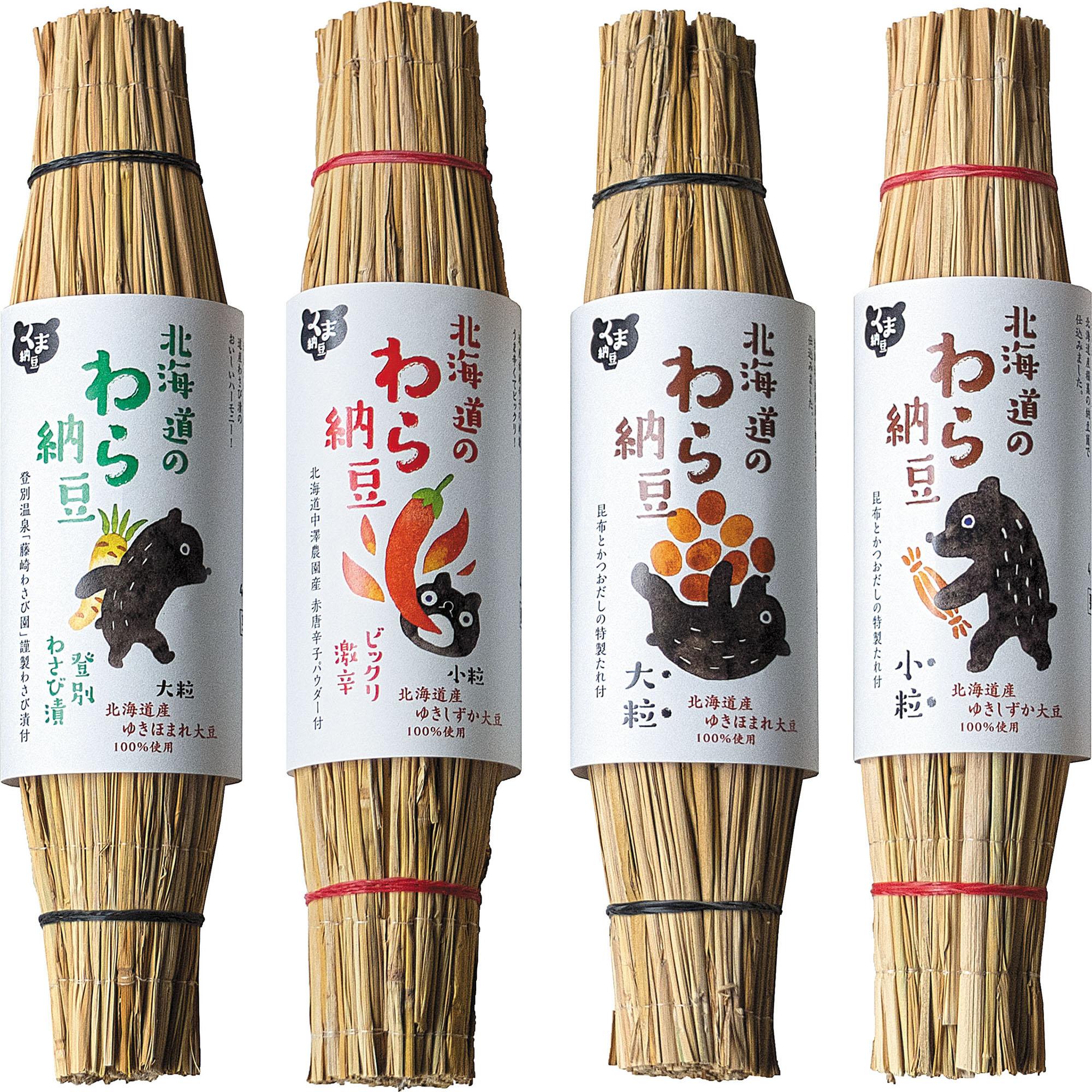 Wara Natto